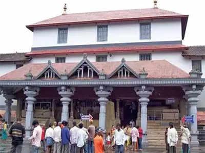 Booking begins for 'thulabhaara' at Dharmasthala