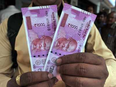 Rupee ends steady at 68.95 against US dollar ahead of Union Budget