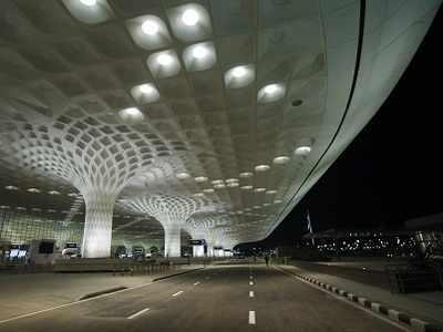 chhatrapati shivaji international airport suresh prabhu announces