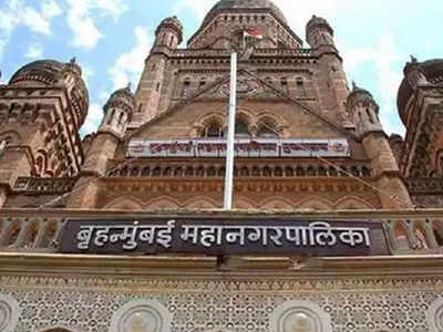 Senior BMC officer succumbs to Covid-19 in Mumbai