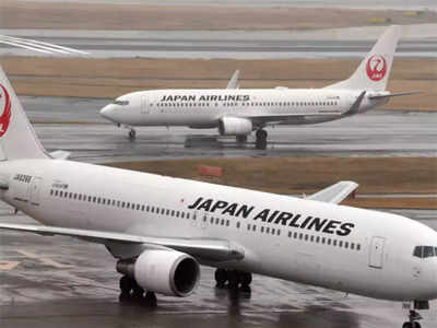 June in Japan: Flights from Bengaluru to Tokyo