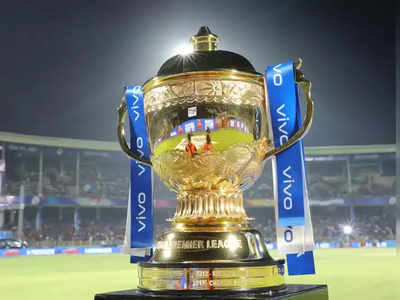 IPL 2021: BCCI open to playing remaining games in September as preparation ground for T20 World Cup
