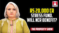 Rs 20,000 cr stress fund. Will NCR benefit?