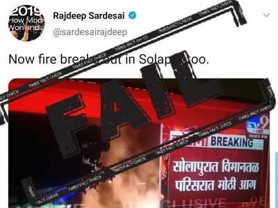 Fake news alert: Two month old visuals of fire at Solapur Airport tweeted after 9 pm candlelight vigil