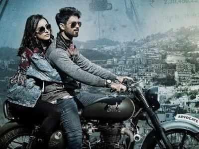Batti Gul Meter Chalu trailer: Shahid Kapoor, Shraddha Kapoor, Yami Gautam's social drama looks intriguing