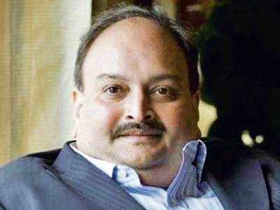 Mehul Choksi to be in Dominica