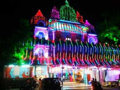 PM Narendra Modi, Rahul Gandhi, other leaders wish nation on Guru Purnima