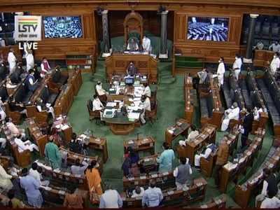 Parliament session live: Lok Sabha adjourned till 3 pm tomorrow