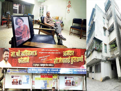 3 persons booked for forging will of doctor in Kothrud