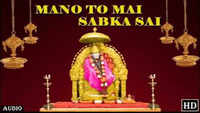 Hindi Bhakti Song 'Mano To Mai Sabka Sai' Sung By Ravindra Jain