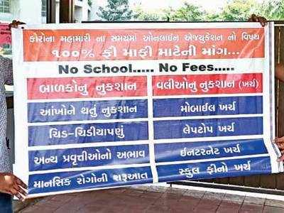 Students of Sughad school logged out over unpaid fees
