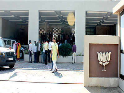 BJP yet to declare name of Ahmedabad unit chief