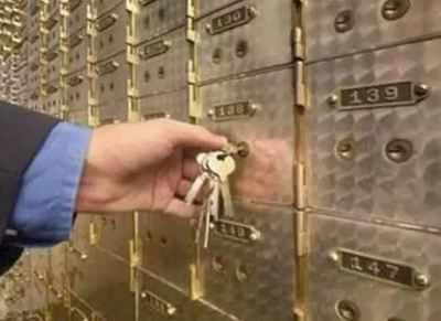 Vadodara: 4 men decamp with valuables from NRI's locker; bank manager held