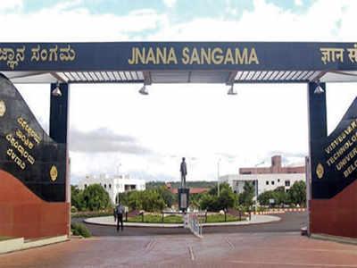 Visvesvaraya Technological University  ups security to plug leaks