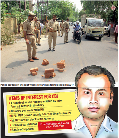 Who was Anurag Tewari keeping an eye on? 'My brother was trying to get evidence against some influential people'