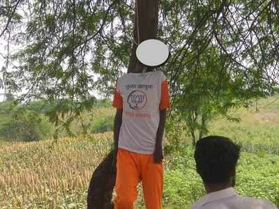 Major embarrassment for CM Fadnavis, farmer commits suicide wearing BJP poll promotion T-shirt in Buldhana