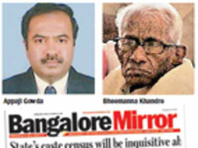 Vokkaliga, Lingayat leaders oppose state's caste census