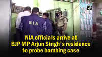 NIA officials arrive at BJP MP Arjun Singh's residence to probe bombing case