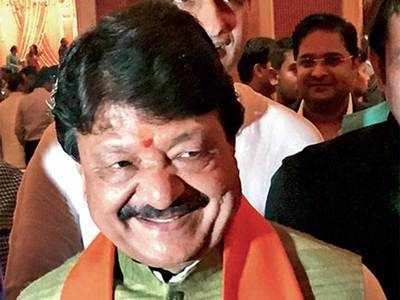 Will wait for court's decision on Ram temple: BJP