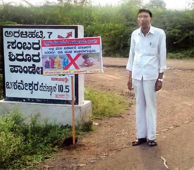 Village imposes fine for roadside defecation