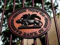RBI cuts Repo rate by 25 BPS in bi-monthly monetary policy