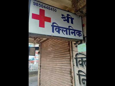 3,000 shut clinics get PMC warning