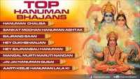 Hanuman Jayanti Special: Shri Hanuman Chalisa JukeBox, Bhajans, Hindi Songs & Aartiyan By Hariom Sharan, Hariharan and Lata Mangeshkar