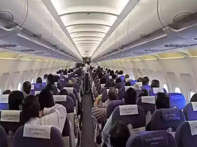 24 lakh airline seats removed this month