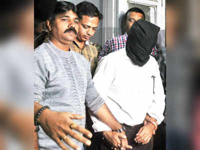 Court denies bail to auditor Neeraj Desai