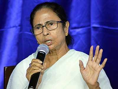Mamata Banerjee: Trinamool Congress will strongly oppose Bill to bifurcate Jammu and Kashmir
