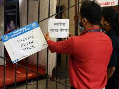 Planning to get the jab? These vaccination centres in Mumbai will be closed today