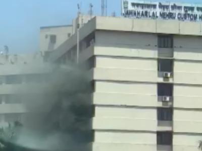 Fire at Customs lab at Nhava Sheva port in JNPT; no one hurt