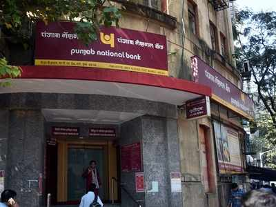 Punjab National Bank reports Rs 3,688 crore borrowal fraud by DHFL