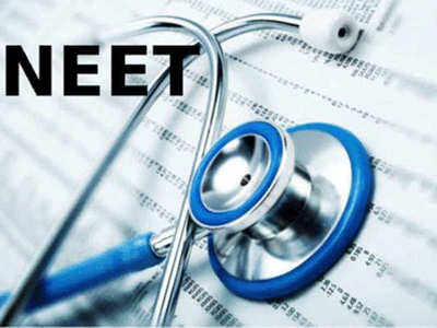 NEET-PG 2021 exams postponed amid COVID-19 surge, new date to be announced later