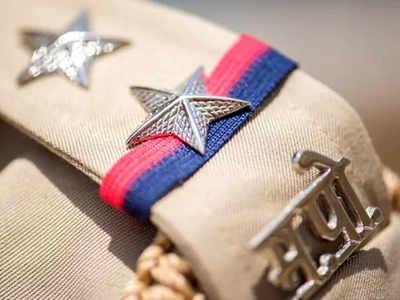 Welfare measures for deceased cops' families