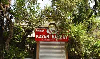 Bye bye Shrewsbury biscuits: Pune's iconic Kayani & Co shut down