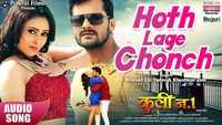 Watch: Khesari Lal Yadav and Pooja Ganguly's latest Bhojpuri song 'Hoth Lage Chonch'
