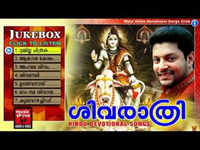 Malayalam Devotional And Spiritual Album 'Shivarathri' Sung By Madhu Balakrishnan