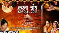 Best Karva Chauth Special Hindi Songs Sung by Anuradha Paudwal, Lata Mangeshkar and Sadhana Sargam