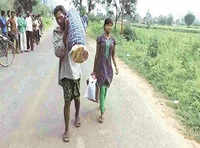 NHRC issues notice to Odisha govt over inhuman treatment of dead