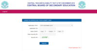 How to download CTET Admit Card 2019?