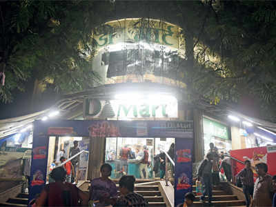 DMart hit by free voucher hoax