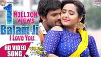 Watch: Khesari Lal Yadav and Kajal Raghwani's hit Bhojpuri Song 'Balam Ji I Love You'