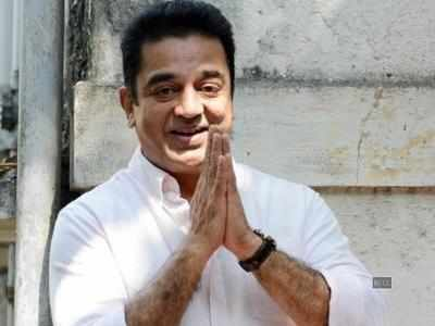 Kamal Haasan on his political start: Love will be my language; will focus on education, healthcare and environment