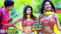 Latest Bhojpuri Song 'Maati Khana Mein Bhet Hoi Diwana' Sung By Vinay Akela And Antara Singh Priyanka