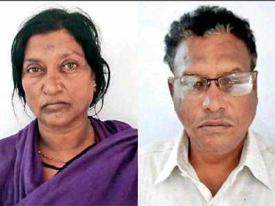 Anti-trafficking unit hit by lack of staff