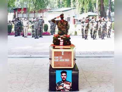 Army pays tribute to its braveheart
