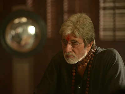 Sarkar 3 movie review: Amitabh Bachchan-starrer directed by Ram Gopal Varma is over theatrical