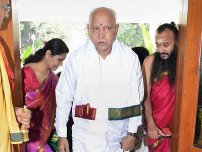 Karnataka CM BS Yediyurappa attending wedding raises eyebrows