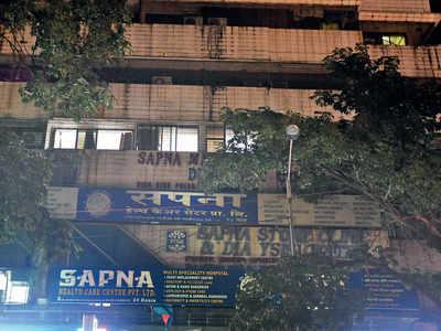 Patient says jewellery stolen in Mumbai hospital